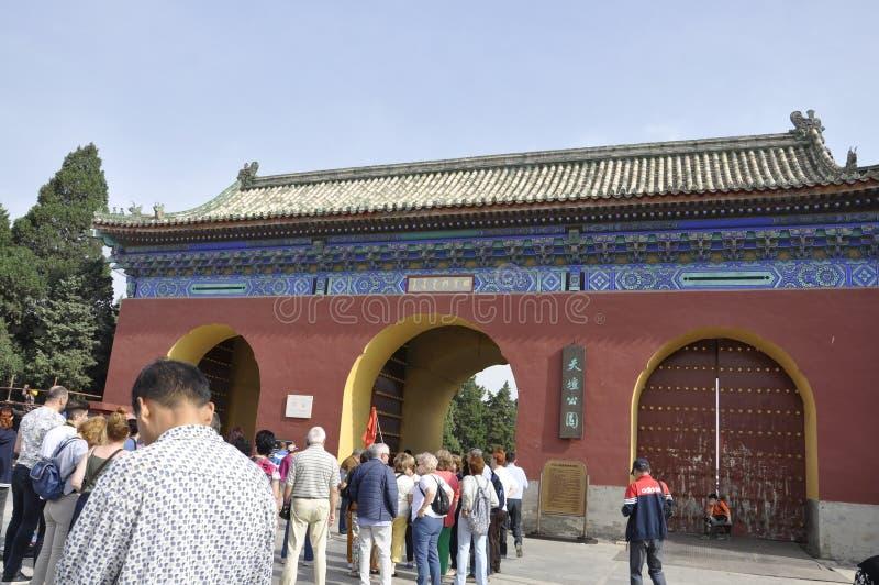 Peking, zevende kan: De Zuidenpoort aan de Tempel van Hemel in Peking royalty-vrije stock foto's