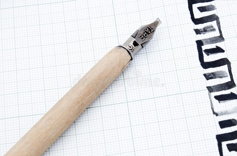 Pen voor kalligrafie royalty-vrije stock afbeeldingen