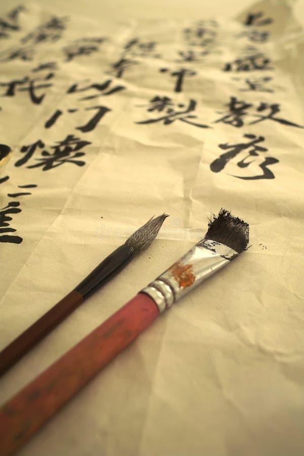 Pena da escova do chinês foto de stock