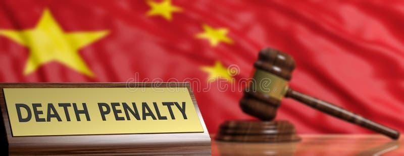 Pena di morte in Cina Martelletto del giudice sul fondo della bandiera della Cina illustrazione 3D illustrazione di stock
