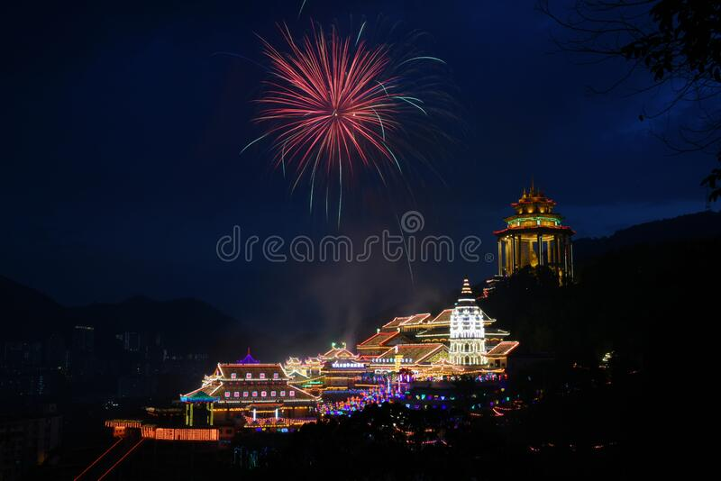 Penang Kek lok si Temple at night. Kek Lok Si Temple in Penang is one of the most important Chinese Buddhist Temples in SE Asia. Here are details about how to royalty free stock photos