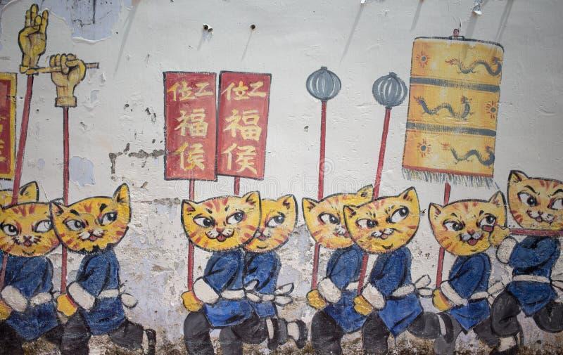 Penang-Straßen-Kunst, Georgetown, Penang, Malaysia lizenzfreies stockbild