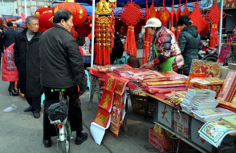 Pengzhou, China: Chinesisches neues Jahr stockfoto