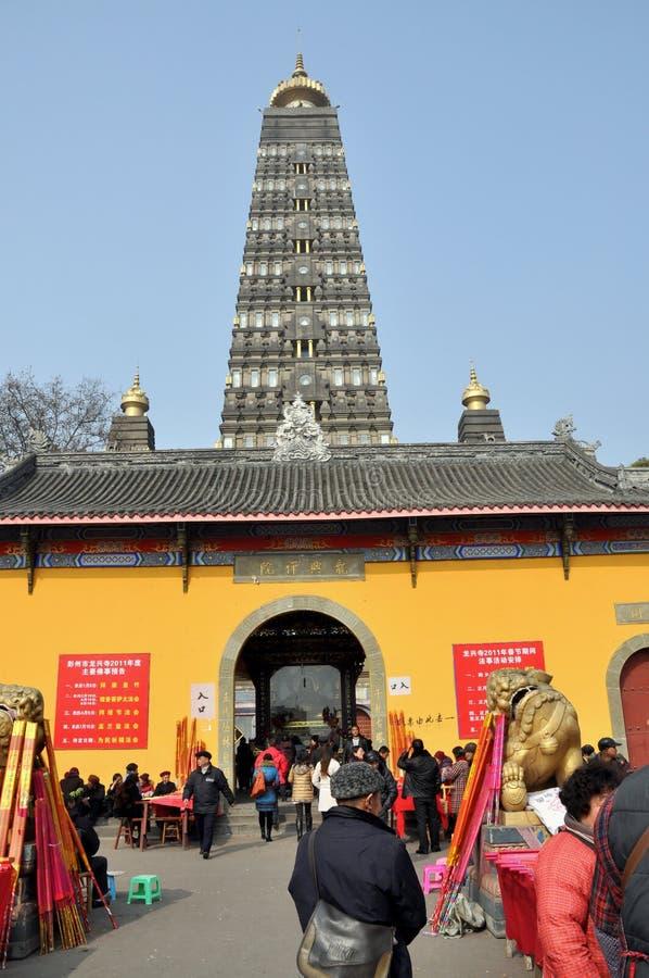 Pengzhou, China: Long Xing Pagoda Editorial Photo