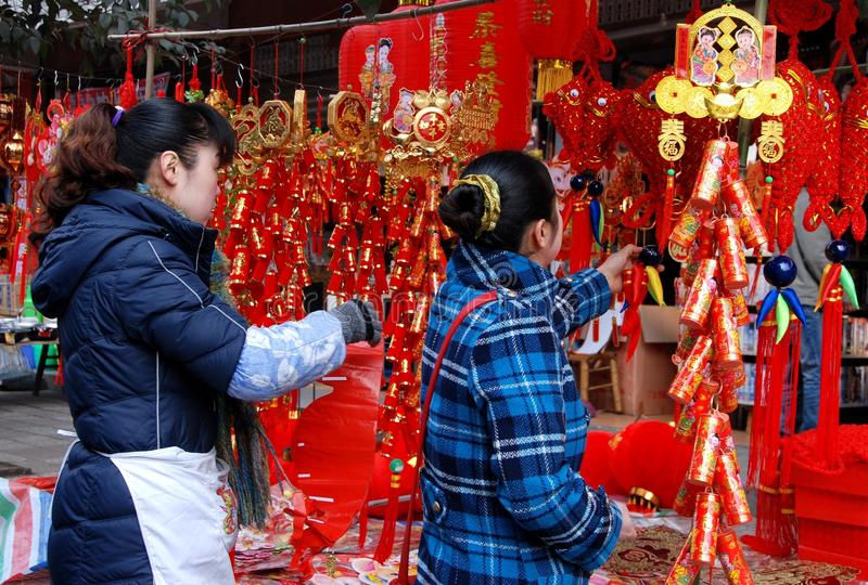 Download Pengzhou, China: New Year Decorations Editorial Stock Photo - Image: 15039003