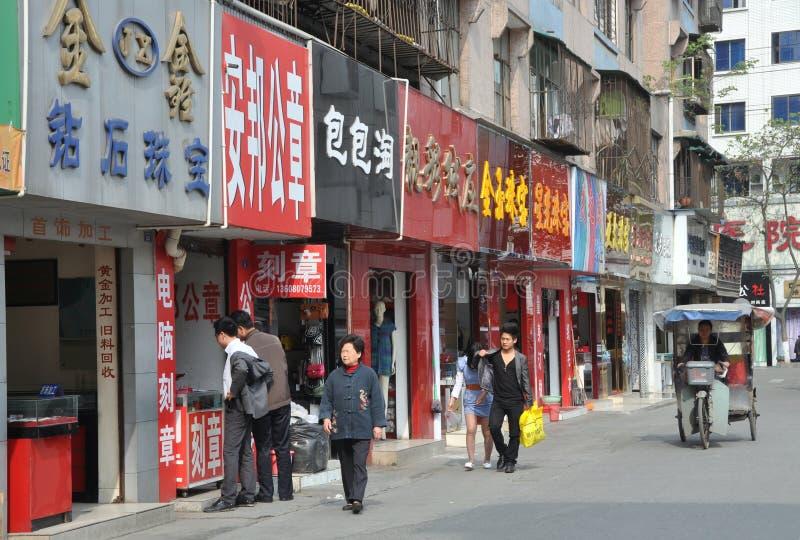 Pengzhou, China: Rij van de Winkels van Juwelen stock afbeelding