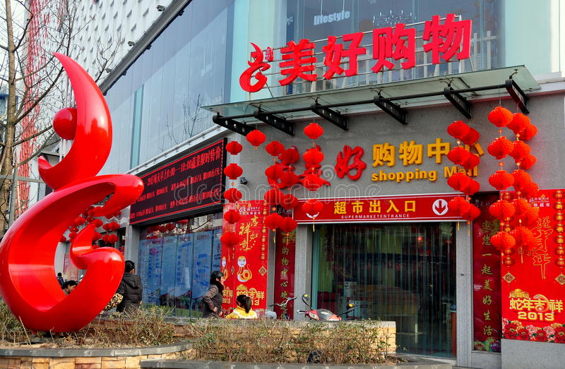 Download Pengzhou, China: Shopping Mall With Holiday Decorations Editorial Photography - Image: 29023537
