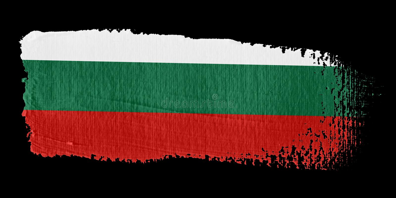 penseldragbulgaria flagga vektor illustrationer