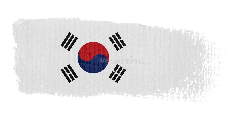 penseldragflagga södra korea royaltyfri illustrationer