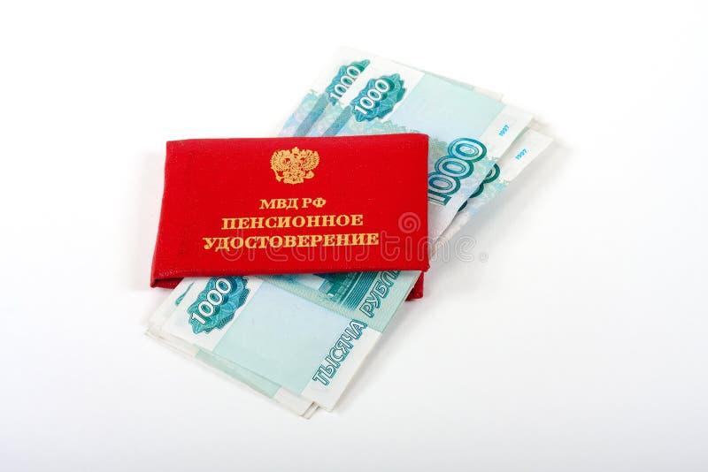 Pensioencertificaat van het Ministerie van interne Zaken van R stock fotografie