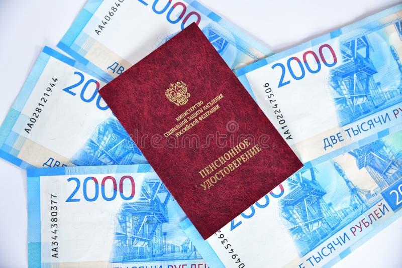 Pensioencertificaat van Ministerie van Sociale Bescherming van Bevolking, Rusland stock fotografie