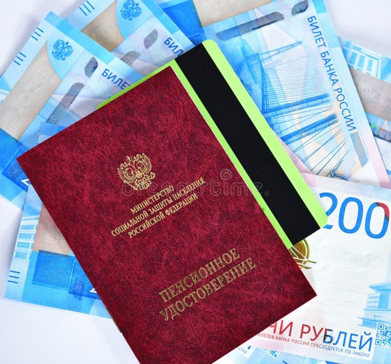 Pensioencertificaat van Ministerie van Sociale Bescherming van Bevolking, Rusland stock foto's