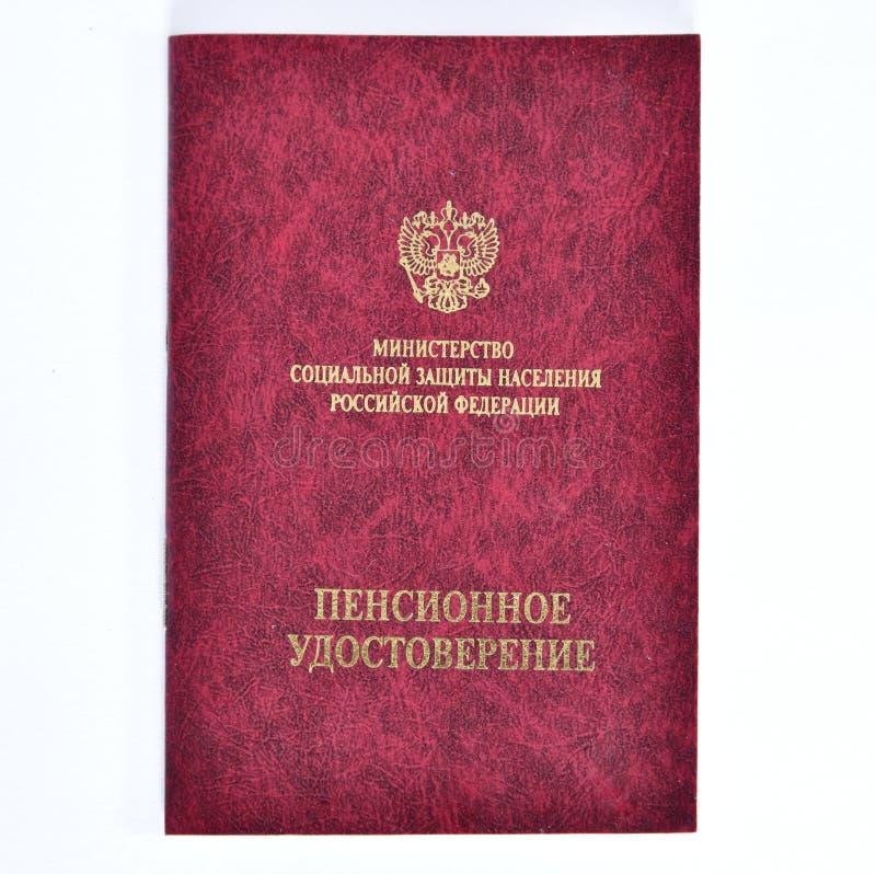 Pensionera certifikatet av departementet av socialt skydd av befolkning, Ryssland royaltyfria foton