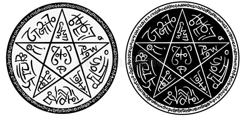 pentagram stock illustratie