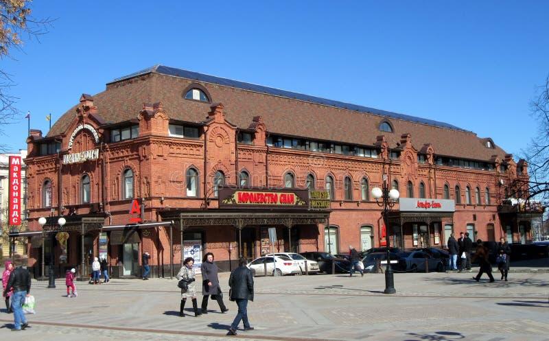 Penza Centre commercial sur la rue de Moskovskaya photos stock