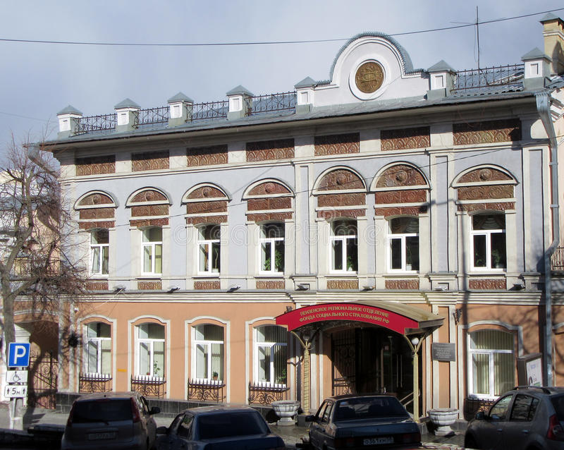 Penza. State institution building. The building of the Penza Regional Department of the Social Insurance Fund of the Russian Federation stock photo