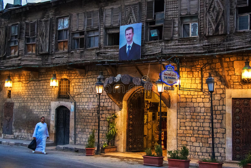 People Aleppo stock photography