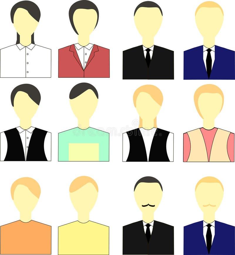 People avatar set vector. Woman man avatar set vector, editable vector illustration