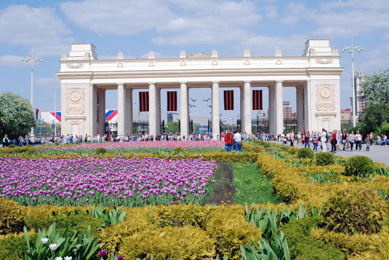 People crowds enter and leave Gorky park by the main entrance gates. royalty free stock photos