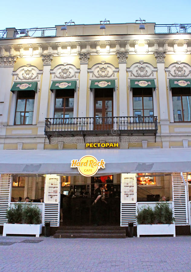 People are in famous Hard Rock cafe on Arbat stock photography