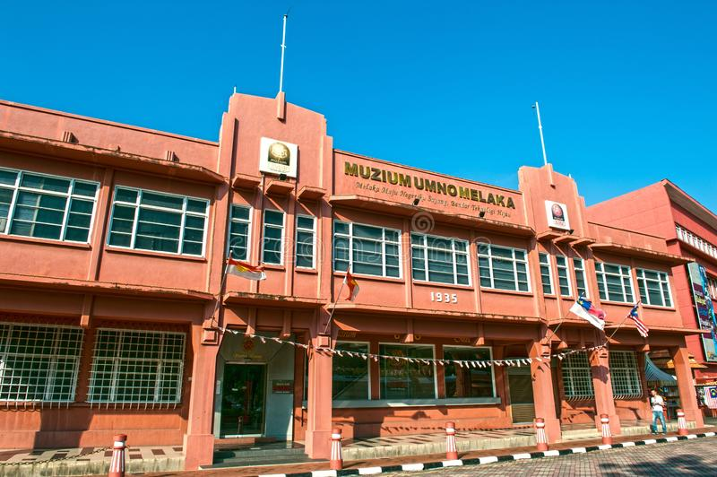THE PEOPLE MUSEUM - MELAKA. The People`s Museum Complex houses several museums in one building. The People`s Museum showcases the development of the state over royalty free stock photography