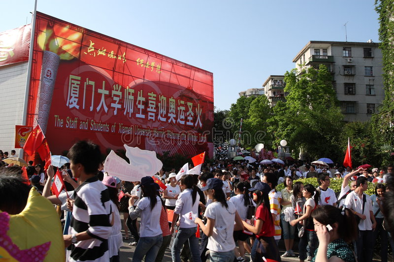 Download People After Olympic Torch Relay In Xiamen Editorial Stock Image - Image: 5187989