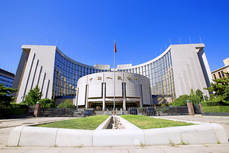 People& x27; s Bank van China stock afbeelding