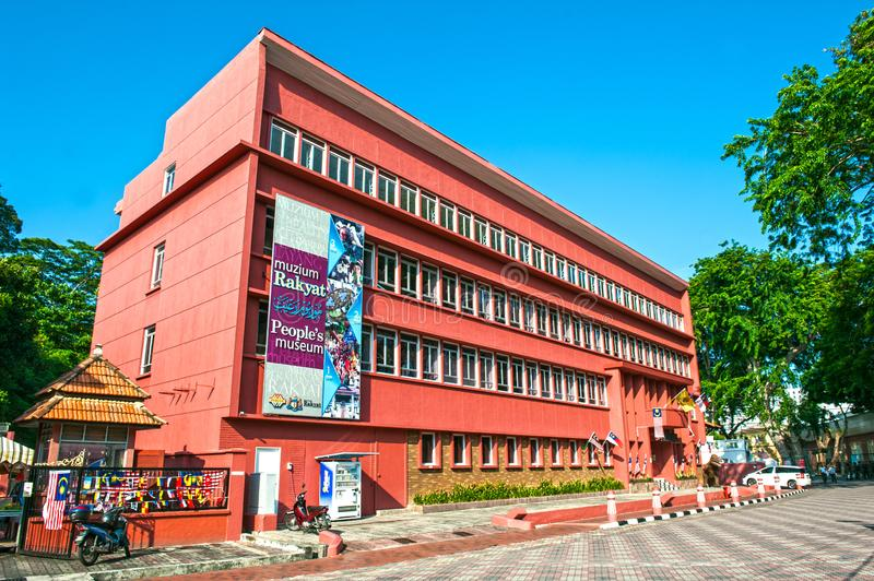 THE PEOPLE MUSEUM - MELAKA. The People`s Museum Complex houses several museums in one building. The People`s Museum showcases the development of the state over stock image
