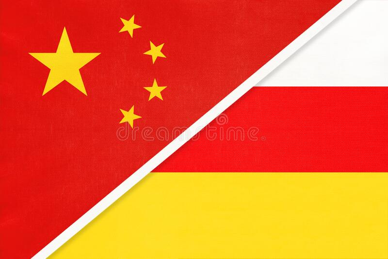 People`s Republic of China or PRC vs South Ossetia national flag from textile. Relationship between two asian countries. People`s Republic of China or PRC vs royalty free stock photography
