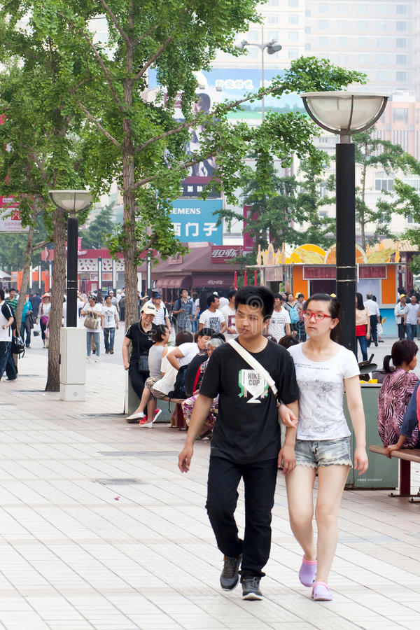 Download People On Streets Of Beijing Editorial Stock Photo - Image: 32417153