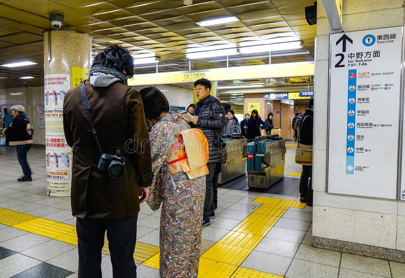 People at subway station in Tokyo, Japan stock photos