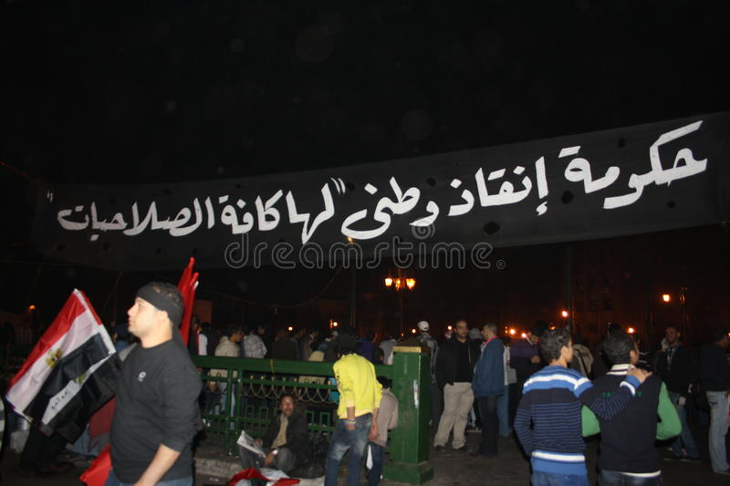 People In tahrir square during Egyptian revolution royalty free stock photos