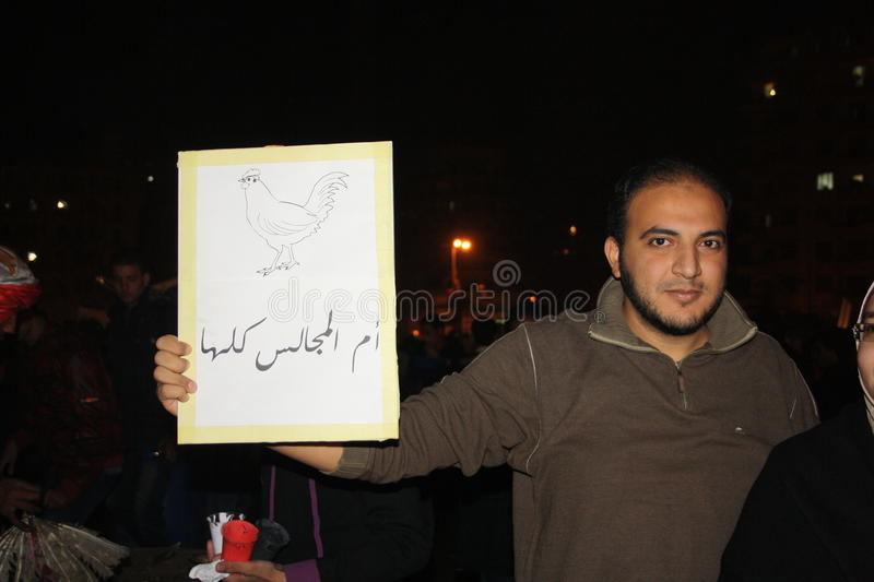 Download People In Tahrir Square During Egyptian Revolution Editorial Photo - Image: 27097941