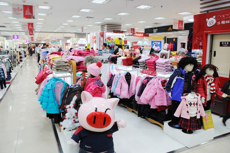 Pepco baby clothes shop stock photography