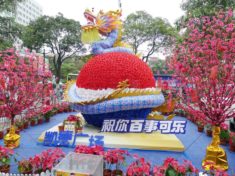 Pepsi begrüßt das chinesische neue Jahr mit Drachen lizenzfreies stockbild