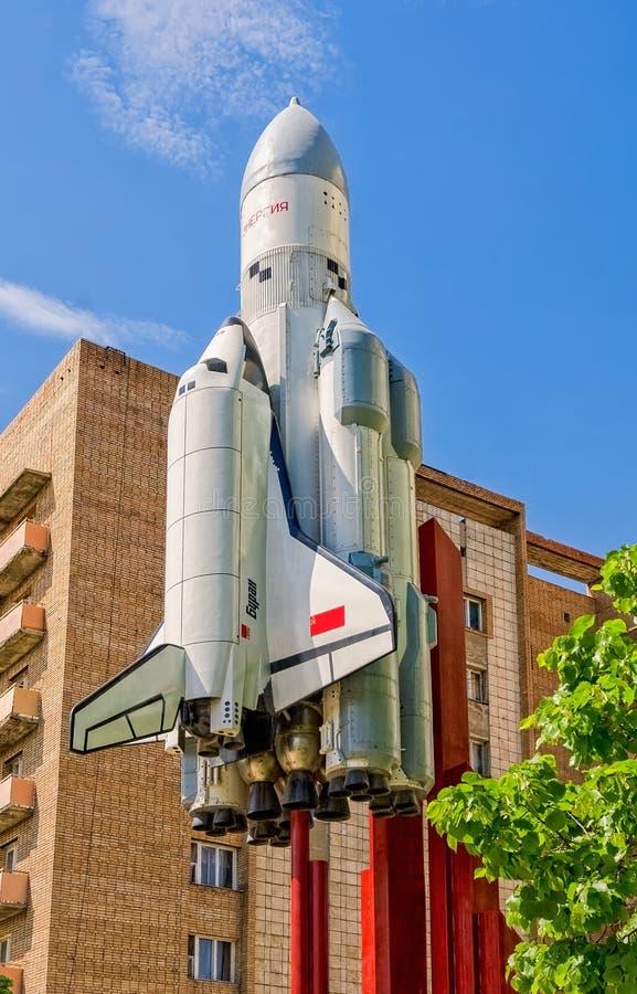 Pequeña copia del transbordador espacial Buran en día soleado foto de archivo