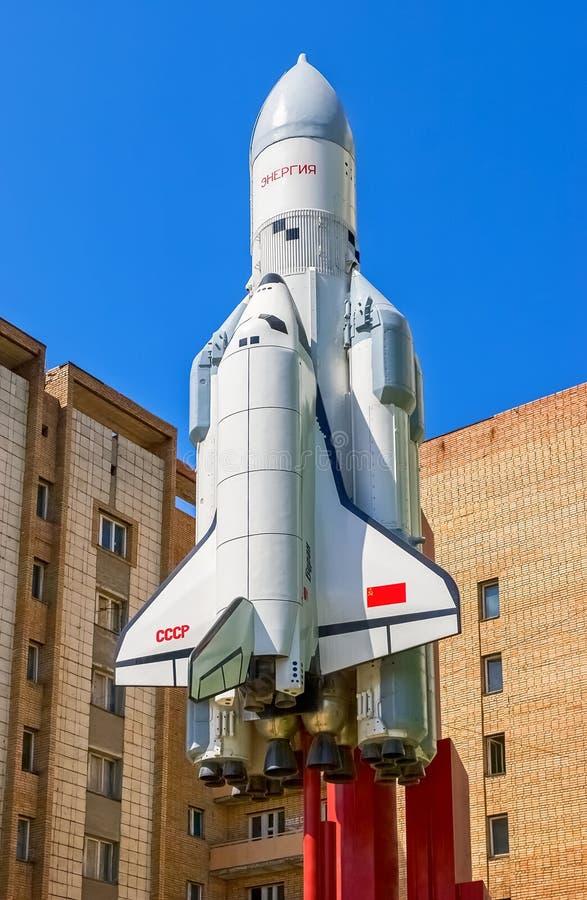 Pequeña copia del transbordador espacial Buran en día soleado imagen de archivo
