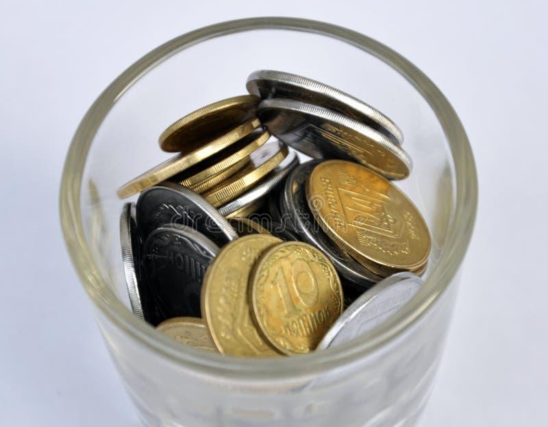 Pequeñas monedas ucranianas imagen de archivo
