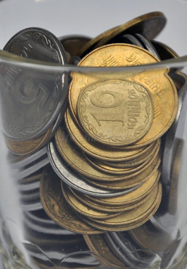 Pequeñas monedas ucranianas foto de archivo