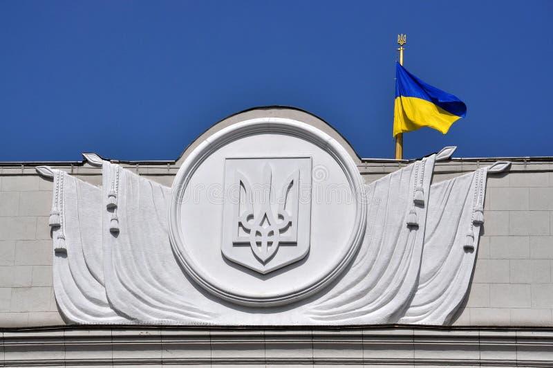 Pequeño emblema de Ucrania fotos de archivo