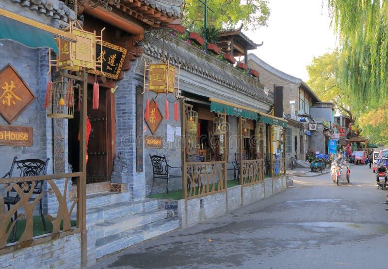 Pequim China da rua de Futong do lago Houhai imagens de stock royalty free