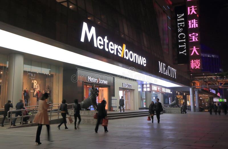 Pequim China de Metersbonwe imagem de stock royalty free