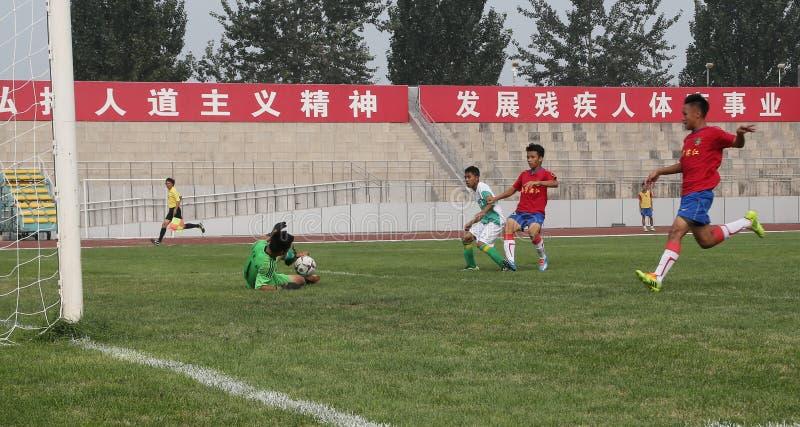 Pequim Guoan-grande Dragon Cup 2014 imagem de stock