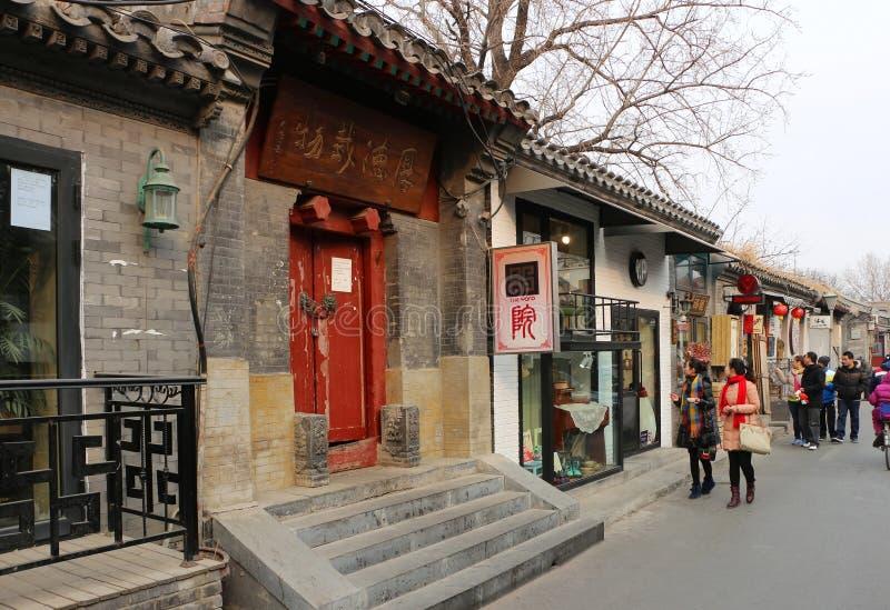Pequim Houhai, curso do Pequim foto de stock