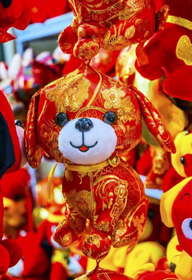 Pequim lunar chinês China das decorações do ano novo dos cães vermelhos imagem de stock