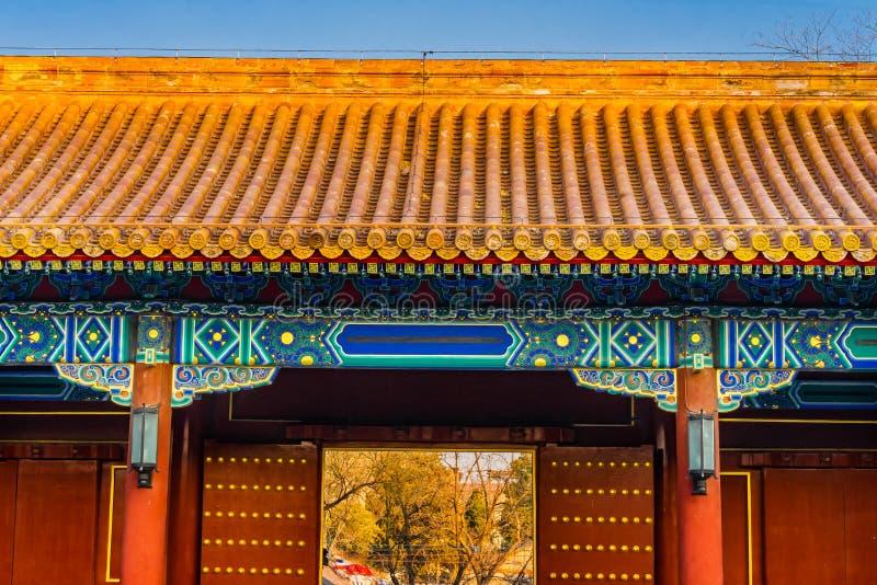 Pequim vermelho China do parque de Jingshan dos leões da porta da entrada sul fotos de stock royalty free