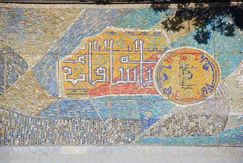 Download Período Del Mosaico De La Unión Soviética Foto de archivo - Imagen de soviet, unión: 64207704