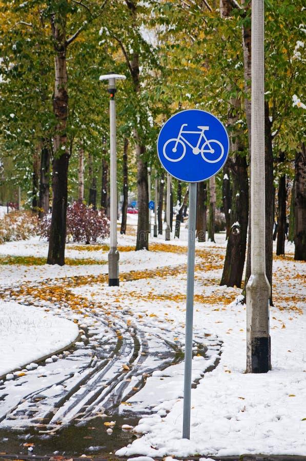 Percorso della bici fotografie stock