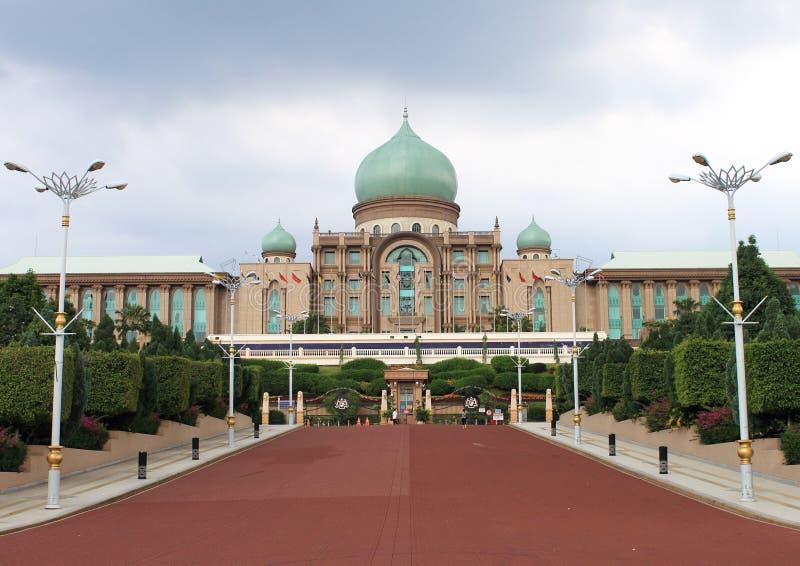 Perdana Putra, Putrajaya, Mylaysia 图库摄影