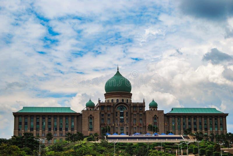 Perdana Putra alloggia il complesso di uffici del Primo Ministro della Malesia, Putrajaya, Malesia immagine stock